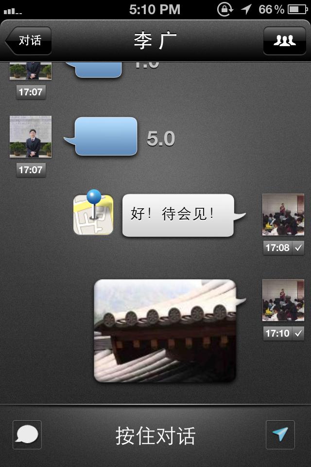 菜单截图 屏幕截图 软件窗口截图 640_960 竖版 竖屏