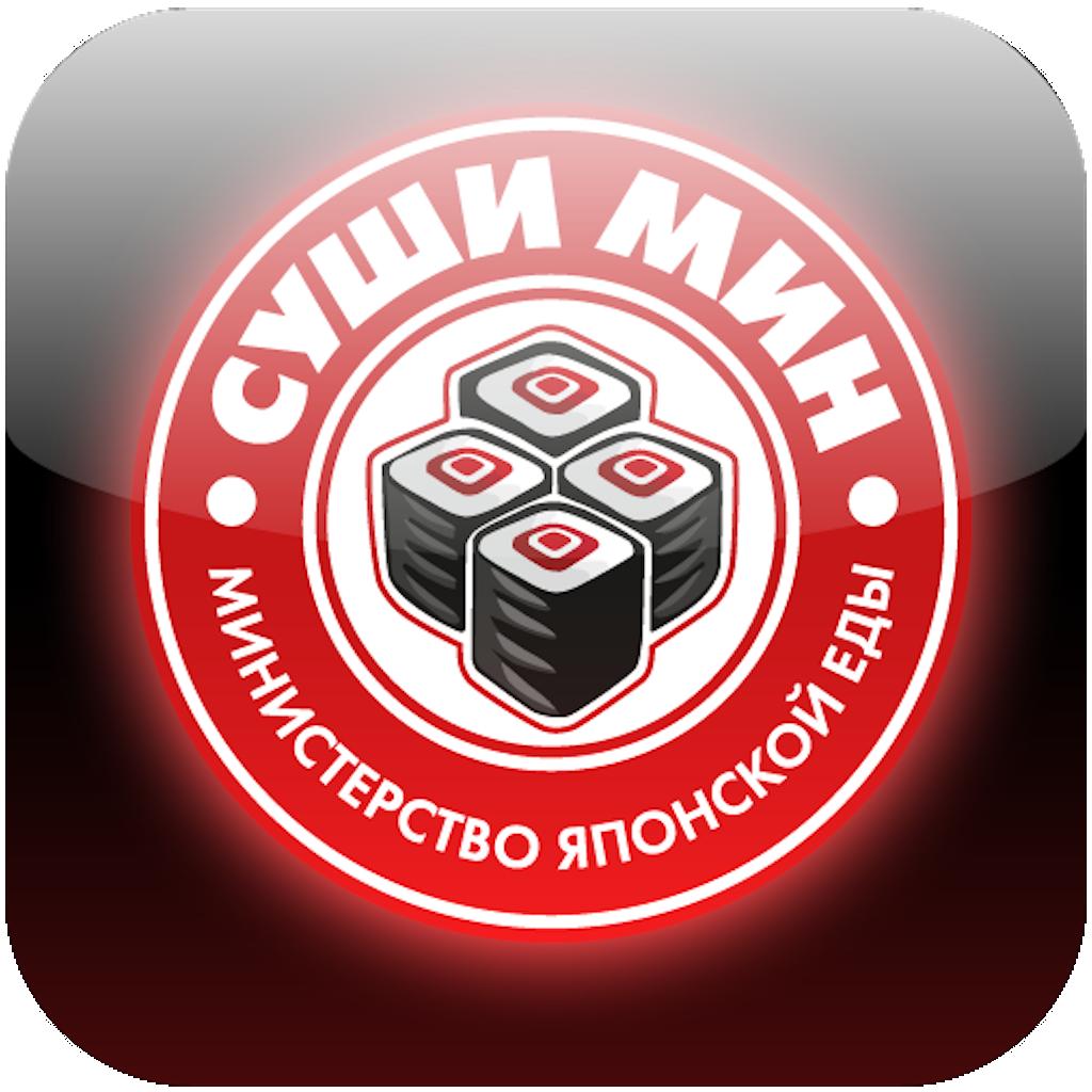 Суши мин заволжье 3 фотография